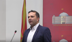 SDSM first said, then denied – the Committee's president designated prior the plenary session in the Parliament. Photo: Print screen
