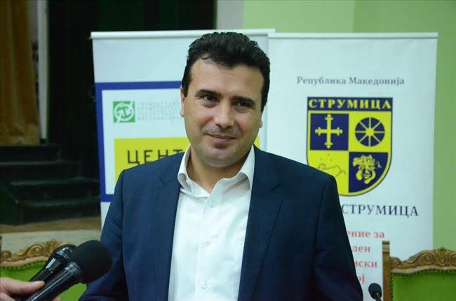 Zoran Zaev Foto: Plusinfo.