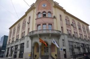 Фото: www.strumica.gov. mk