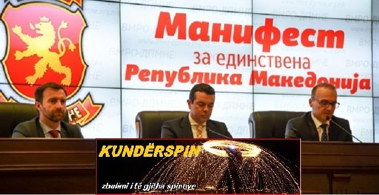 Vizioni është në kundërshtim me praktikën dhjetëvjeçare. Foto: VMRO-DPMNE/ueb.