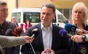 За кој народ зборува Груевски? Фото: ВМРО-ДПМНЕ/веб