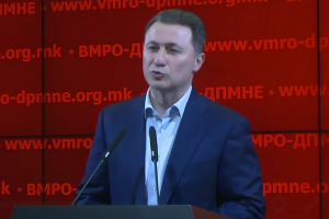 Фото: Веб-страница на ВМРО-ДПМНЕ, принтскрин