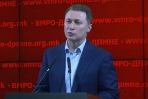 Foto: Ueb-faqja e VMRO-DPMNE-së, printscreen.