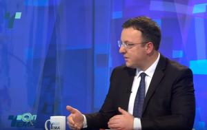 """Амбасадорот Александар Николоски (ВМРО-ДПМНЕ) тврди дека  главен и основен финансиер  на """"Фридом Хаус"""" е  Џорџ Сорос     Фото: Принтскрин"""
