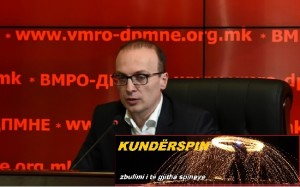 A.M. pretendon se Sopoti shfrytëzohet për shtypje. Foto: VMRO-DPMNE, ueb-faqja.