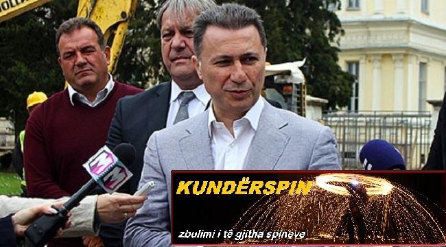 Ku kanë qenë BE dhe NATO?! Foto: VMRO-DPMNE, ueb-faqja.