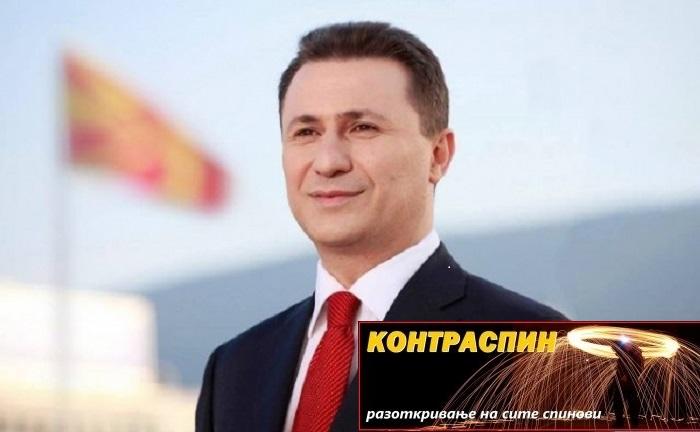 """""""Диктатор"""" за диктатура други обвинува. Фото: Веб страна на ВМРО-ДПМНЕ"""