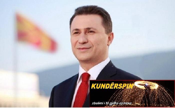 """""""Diktatori"""" akuzon për diktaturë të tjerët. Foto: ueb faqja e VMRO-DPMNE-së"""