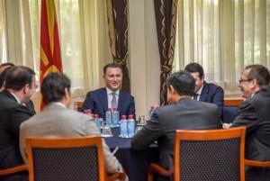 Definicione të çuditshme për atë se çka është dhuna. Foto: VMRO-DPMNE/ueb-faqja.