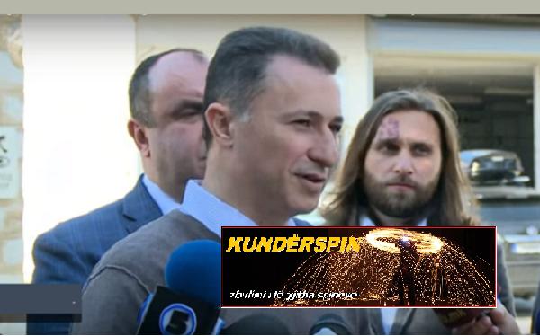 """Gruevski në Kongresin e LSDM-së ka njohur fytyra  të njohura për """"qeveri kriminele, korrupsion, manipulime, mospunësime, pretime të rrejshme..."""" Foto: Printscreen"""