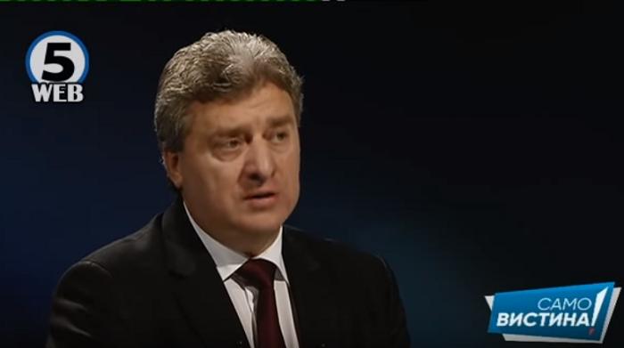 Иванов  смета дека Собранието треба да направи   амнестијата на осомничените и обвинетите за крвавиот инцидент во Парламентот  на 27. 04. 2017 година Фото: Принтскрин