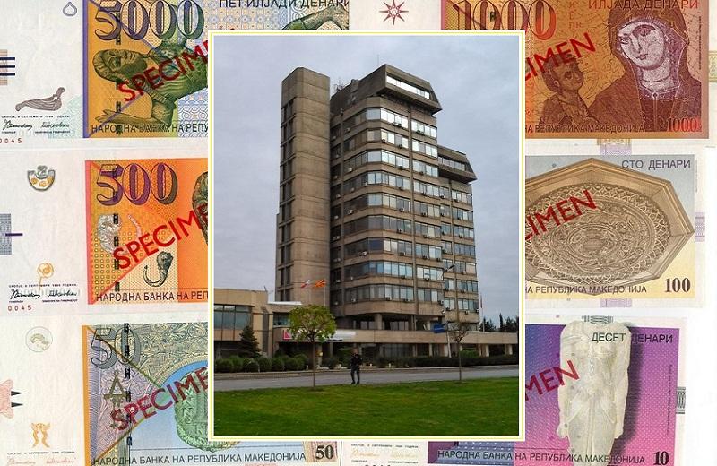 Намалени проекции за економски раст и пад кај штедењето. Фото: Вистиномер/НБРМ