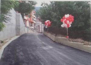 Foto: Llogaridhënia Qendër (2013-2017)