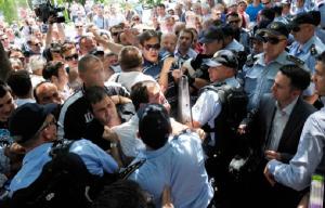 Насилства во Општина Цента