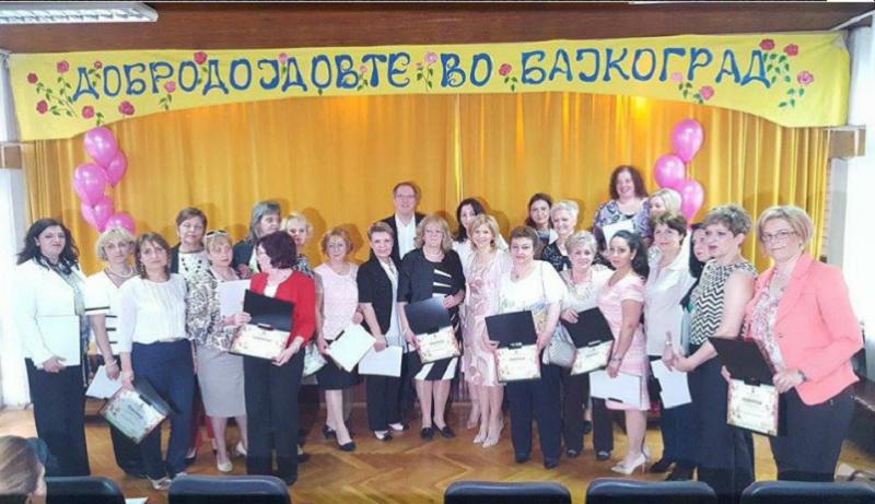 Komuna Qendër në vit ndan 22 çmime për edukatoret dhe kujdestaret më të mira Foto: opstinacentar.gov.mk