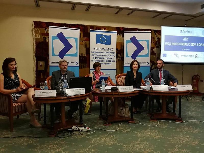 Македонија не се справува со говорот на омраза. Фото: Вистиномер