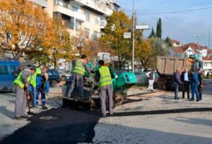 Foto: Komuna e Koçanit