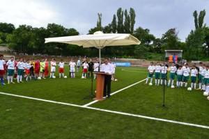 Фото: веб сајт на Општина Велес