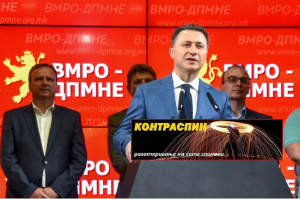 Photo: VMRO-DPMNE's website