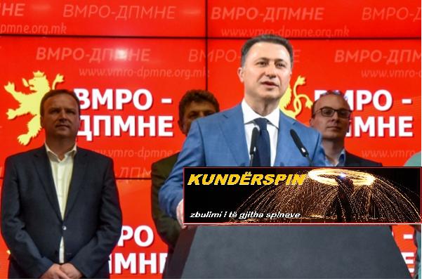 Foto: Ueb-faqja e VMRO-DPMNE-së
