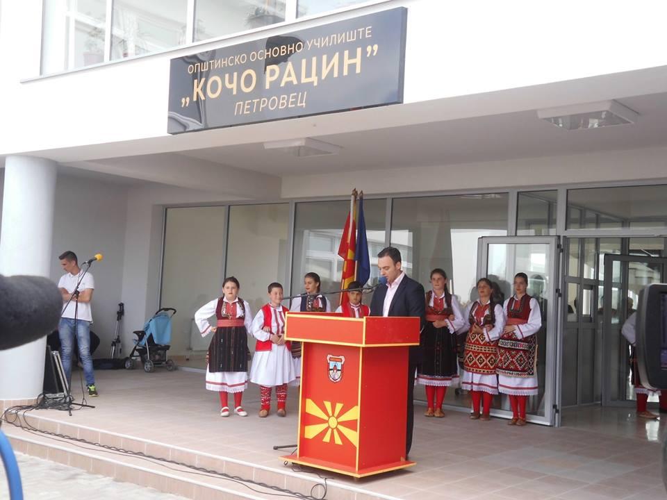 """SHF """"Koço Racin"""" në f. Petrovec Foto: Komuna e Petrovecit"""