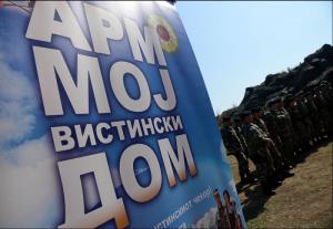 """Нема """"абер"""" од становите за припадниците на Армијата, кои ВМРО-ДПМНЕ ги вети  првпат пред осум години   Фото: МИА"""