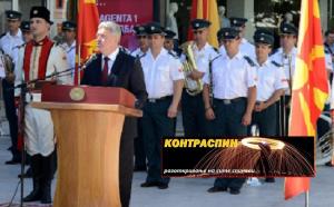 Иванов со спинерски пораки на говорот на Илинден