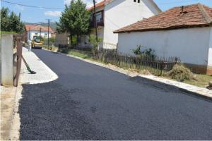 Фото: Веб-страница на Општина Василево