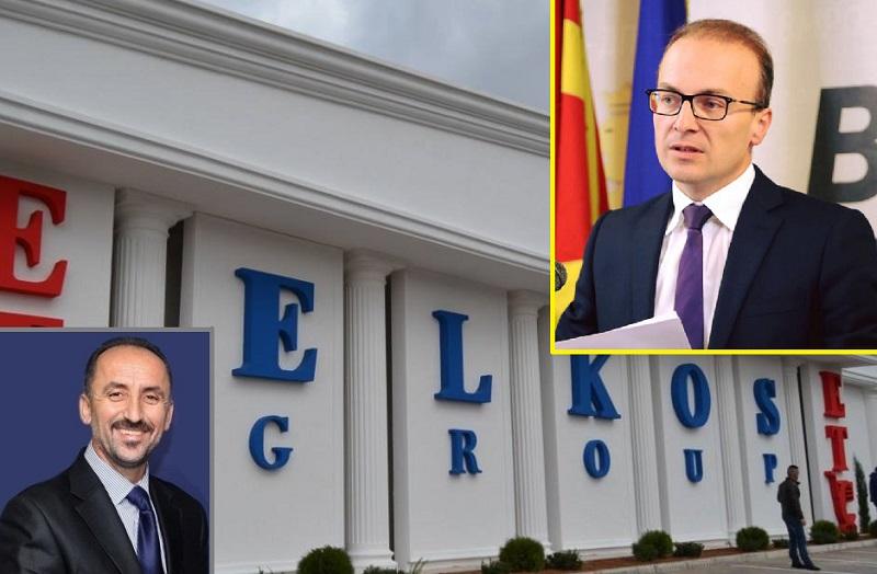 Милошоски не е во право. Бејта не е сопственик на овој трговски центар во Гостивар. Фото: ЗЕЛС/ВМРО-ДПМНЕ/Елкос Груп
