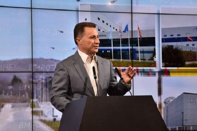 Зошто страв од јавност? Фото: ВМРО-ДПМНЕ, веб страна