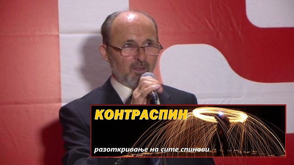Градоначалникот можеби е ефикасен, ама е далеку од најефикасен. Фото: ВМРО-ДПМНЕ/веб страна