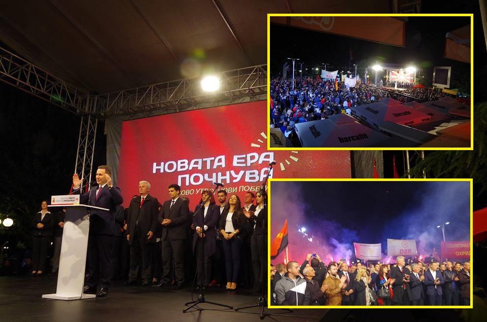 Нова ера? Предизборен митинг на ВМРО-ДПМНЕ во Охрид. Фото: Вистиномер