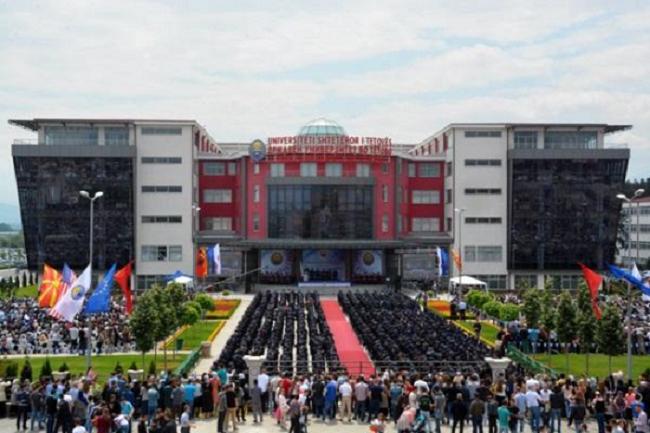 Државниот универзитет во Тетово (ДУТ) Фото: unite.edu.mk