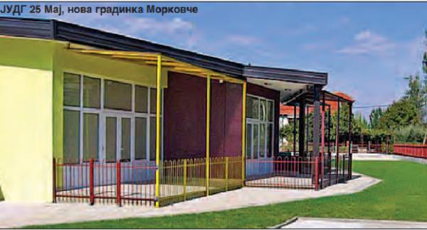 """Kopshti """"Mërkovçe"""" në Nova Kolonija (jurumleri). Foto: Komuna e Gazi Babës"""