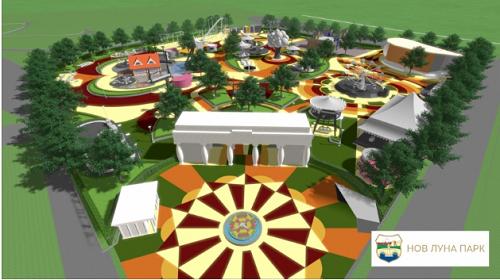 Вака треба да изгледа новиот Луна -парк во Скопје Фото: Веб-страница на Град Скопје