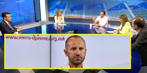 """Ниту ќе има """"крај"""", ниту """"смрт"""" за земјоделците. Фото: скриншот/ВМРО-ДПМНЕ, 2017. Колаж: Вистиномер"""