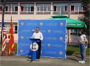 Од свеченоста по повод завршувањето на новата фасада на училиштето Фото: Веб-страница на Општина Јегуновце