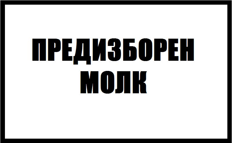 15665389_1390949764271497_1489887264238102586_n