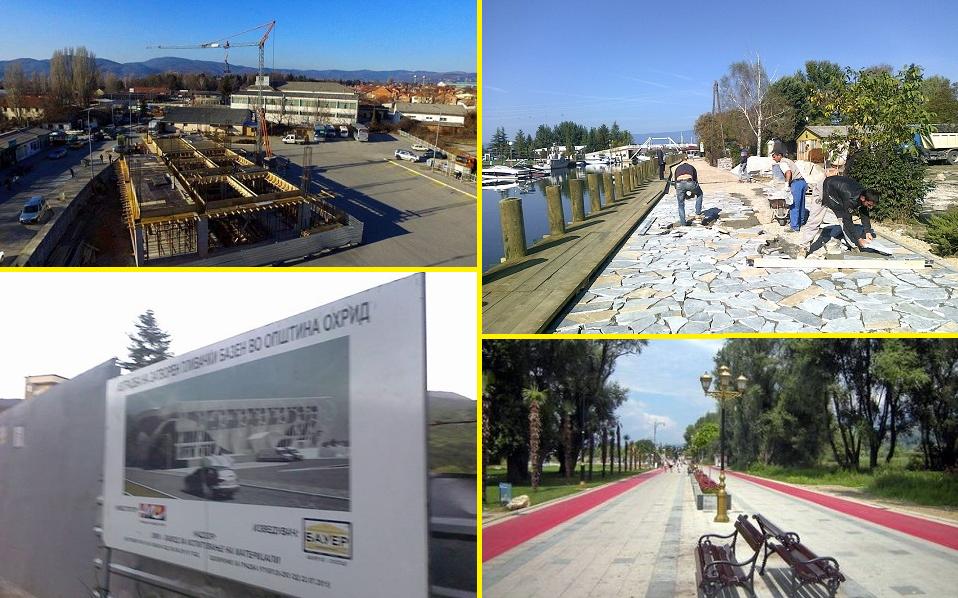 Охрид: автобуска станица, шеталиште, пешачка патека, базен, но домот за стари лица сè уште не почна со градба. Фото: Вистиномер