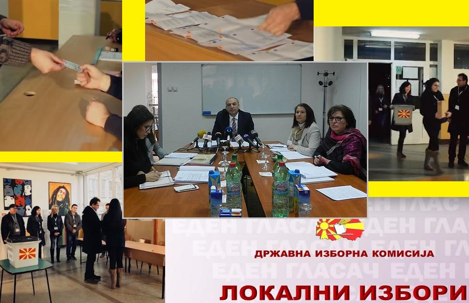 Пари по закон, пари пред избори. Фото: ДКСК/ДИК/Вистиномер