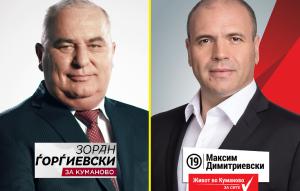Кандидатите со најголеми шанси за иден градоначалник на Куманово: Зоран Ѓорѓеивски и Максим Димитриевски. Фото: ФБ
