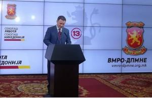 Политичката кариера на Груевски: ќорсокак или само привремен стоп знак. Фото: принтскрин