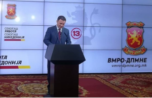 Gruevski's political career: impasse or just temporary stop sign? Photo: Print screen