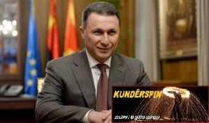 Pasqyrë, moj pasqyrë...Foto: ueb-faqja e VMRO-DPMNE-së.