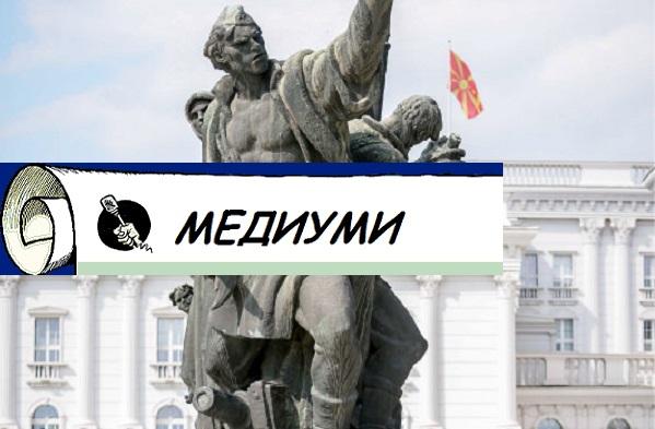 Reformat mediatike, në paktën në akpektin e kuantiteti, po zbatohen. Foto: Flickr