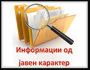 """Фото: avmu.mk Документите кои се објавени  најчесто се """"расфрлани""""  и треба да се пребарува по веб-страницата, иако, поентата е сетот од овие документи да биде на едно место и веднаш забележлив."""