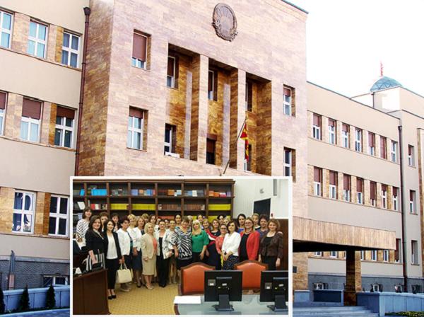 Клубот на пратенички во новиот собраниски состав Фото: Колаж sobranie.mk