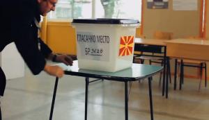 Како ќе се организра било какво гласање без функционирање на Државната изборна комисија? Фото: ДИК