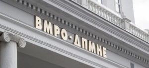 The opposition party would have almost become a junta, multiple analyses have found. Photo: VMRO-DPMNE's website