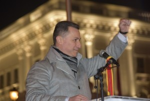 The difference between what Gruevski says and what the SPO say is immense. Photo: VMRO-DPMNE's website